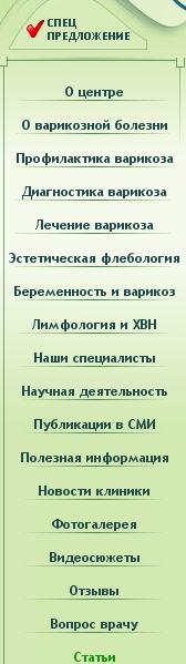 varicoz
