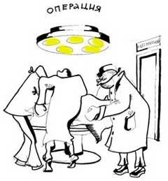 диета после операции