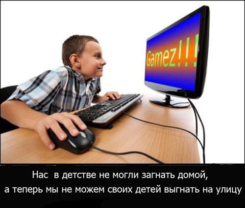 дети и зависимость от компьютера