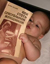 правильно учим ребенка читать