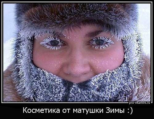 protect-face-winter